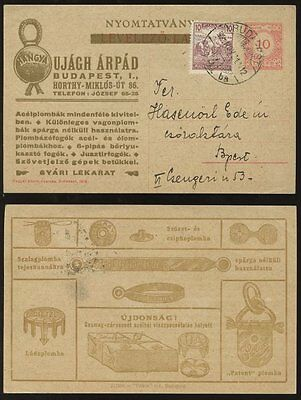 ADVERTISING STATIONERY 1921 SECURITY SEALS POSTAL PACKETS etc HUNGARY