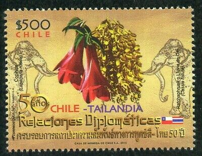 Chile Thailand 2012 joint issue 50 years Diplomatic Relations - Copihue Elephant