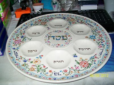 """Lenox L'Chaim - Judaic Collection""- Multi Colored Floral Seder Plate - NEW!!"