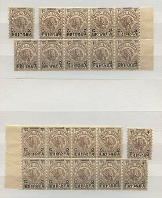 ERITREA 1922 ELEPHANT BENADIR of SOMALIA 2c on 1c MINT UM...50 stamps...Lot 2