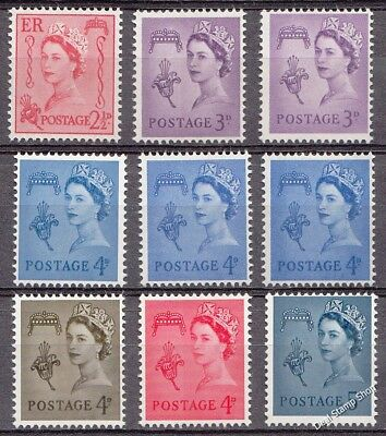 1958-67 Guernsey Pre-Decimal Definitive Specialised Set of 9 MNH Unmounted Mint