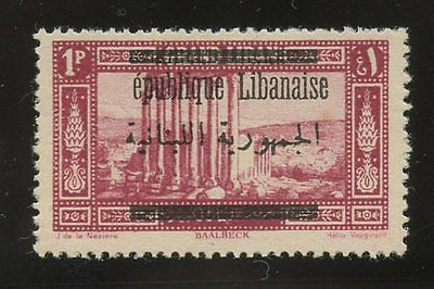 LEBANON 1928 SURCHARGE 1p ERROR...EPUBLIQUE MISSING R...MINT