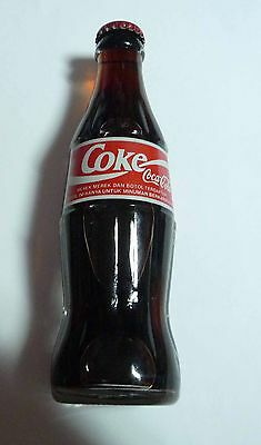 Old Glass COCA COLA Bottle INDONESIA 1996 COKE Halal Always 193ml Asia Collect