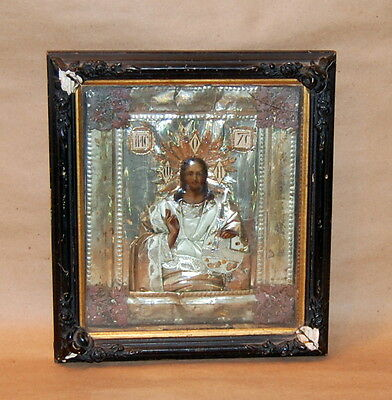 Russian Eastern European Pressed Silver Metal Icon in Shadowbox 19th Century