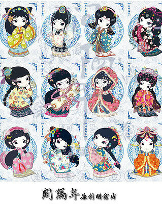 LOT 12x Dream of Red Mansions Lady Princess Postcard Picture Greeting Gift Cards
