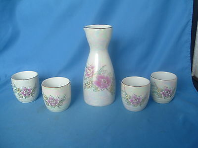 Vintage Japanese Sake Decanter & 4 Cups Rainbow Pearl & Flowers Made in JAPAN