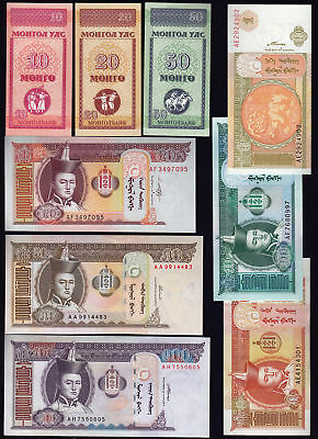 9 Notes MONGOLIA lot UNC Low Shipping! Combine FREE!