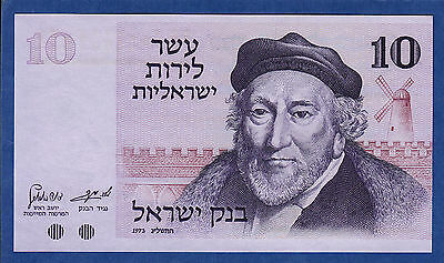 Israel 10 Lirot P 39 a 1973 UNC Low Shipping! Combine FREE! Sir Moses Montefiore