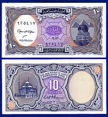 Egypt 10 Piastres P - 189 b - UNC Low Shipping! Combine FREE!
