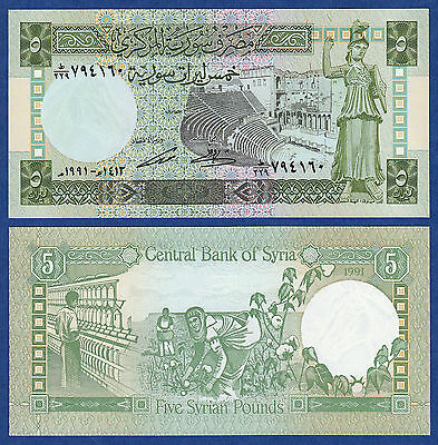 Syria 5 Pounds P - 100 e 1991 UNC Low Shipping! Combine FREE!