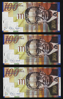 ISRAEL 100 P 61 c Dealers lot 3 Notes 2007