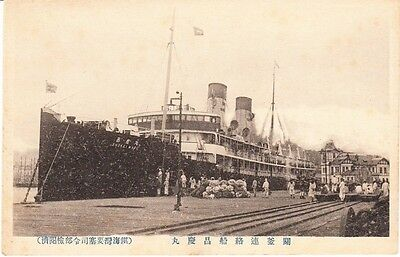 ORIGINAL OLDER Pre-WW2 Vintage BLACK & WHITE POSTCARD of a JAPANESE SHIP