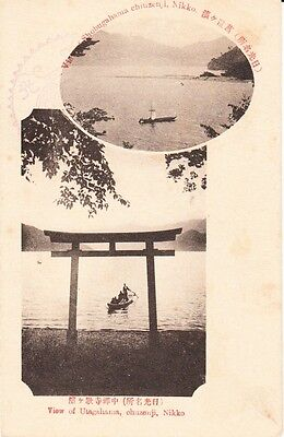 ORIGINAL Pre-WW2 Vintage JAPANESE POSTCARD of NIKKO