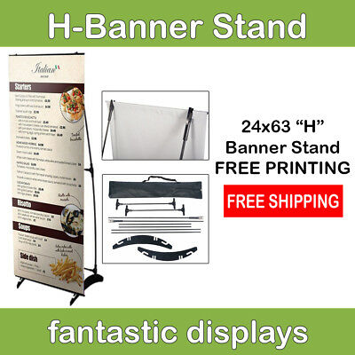 24x63 H-Shaped Banner Stand with Print Included for Trade Show Booths