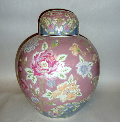 "13"" Vintage 1960's Macau Incised Hand Painted Large Chinese Ginger Jar"