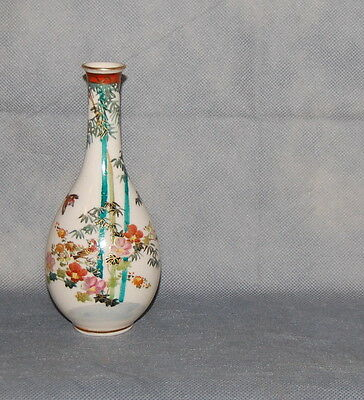 Japanese Satsuma Pottery Crackle Glaze Vase Bamboo Flowers Birds Gilt Signed