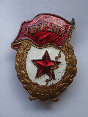 """VINTAGE MILITARY RUSSIAN RED ARMY ENAMEL BADGE """"THE GUARD UNITS"""" SINCE WWII USSR"""