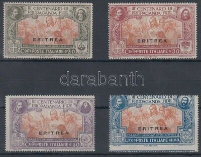 Italian Eritrea stamp congregation set (strongly shifted perforation) WS126738