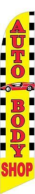 Auto Body Shop 12ft Feather Banner Swooper Flag - FLAG ONLY