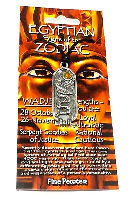 Wadjet (defender Justice) Egyptian Cartouche Pendant  (Lucky Astrology Necklace)
