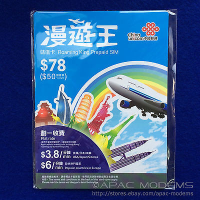 China Unicom Roaming King Prepaid SIM Card Receive TaoBao SMS in Foreign Country
