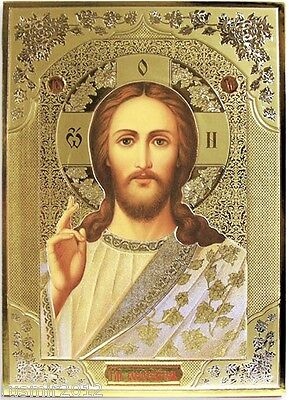 "Jesus Christ the Teacher Large Russian Orthodox Wood Icon 11 1/2"" x 8 1/4"""