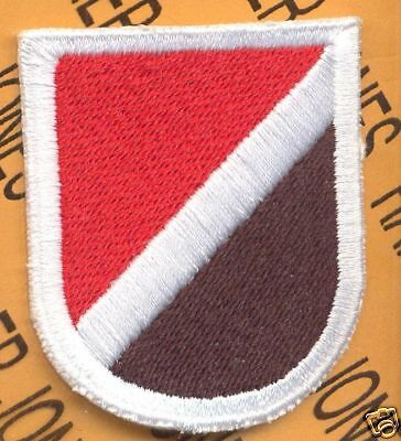 6th Special Forces Group Airborne beret flash patch