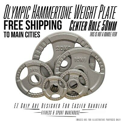 Heavy Duty Olympic Hammertone Weight Plate 1.25KG-20KG Fitness Gym Weightlifting