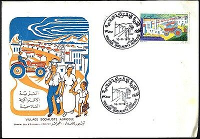 1977 ALGERIA TRACTOR AGRICULTURE COVER S29
