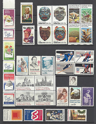 1980 Commemorative Year Set of 35 MNH Stamps