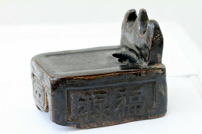 Antique Chinese ink box Ming Dynasty