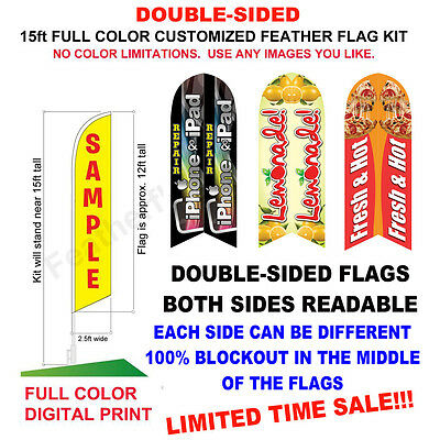 15' Double Sided Custom Swooper Advertising Flag Feather Banner +Pole & Spike