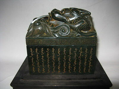 Chinese nice old jade Dragon Carved seal With rosewood Box G337