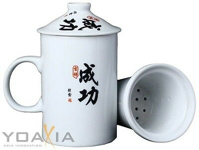 chinesische teetasse tee henkel tasse becher mit deckel. Black Bedroom Furniture Sets. Home Design Ideas