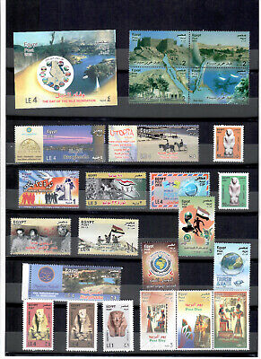"""Egypt,Ägypten, Egipto """"MNH"""" Every Stamp 2013 Complete Year Set up to date"""