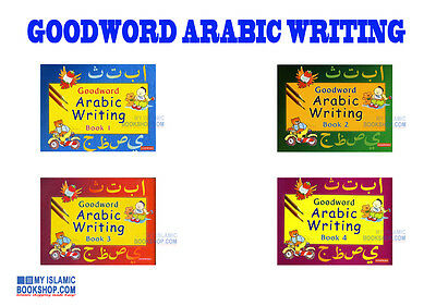 MORAL VALUES FOR Children Goodword Muslim Islamic Kids Gift