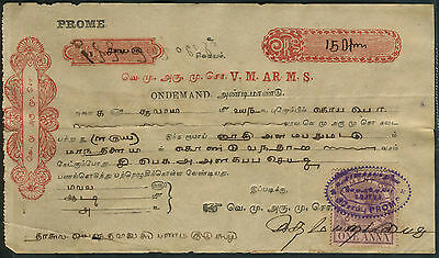 India QV 1Anna Revenue Stamp On Front Side Of Hundi x Lot Of 5 Different.