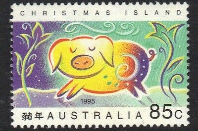 STAMPS AUSTRALIA  CHRISTMAS ISLAND  1995 YEAR OF THE PIG  85c  (MNH}