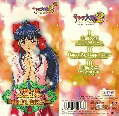 Sakura Wars 2 Kiseki no Kane So special a day 8cm CD Japan Ver