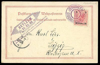 Palestine Holy Land Austrian Post Xmas 1899 card BETHLEHEM courier JERUSALEM pmk