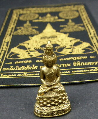 NEW BRONZE THAI 9 FACED BUDDHA STATUE PHRA SETTHI NAWAGOT with TEMPLE CLOTH