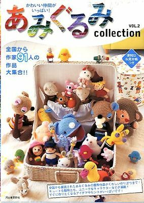 Crochet doll Amigurumi collection#2 Japanese craft book