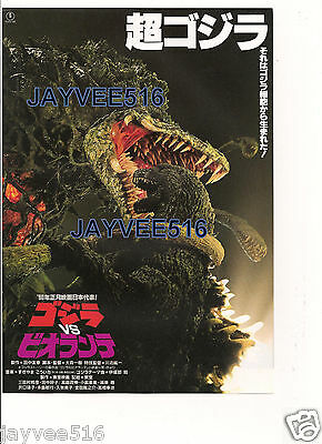 Godzilla Vs Biollante Orig Vintage Color Mini-Poster Still Photo Japan Monster