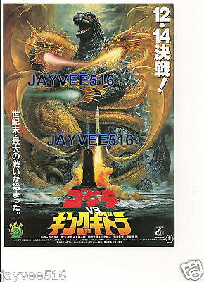 Godzilla Vs King Gidorah Orig Vintage Color Mini-Poster Still Photo Japan Sci-Fi