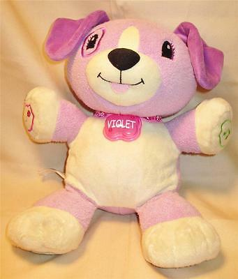 Leapfrog My Pal Violet Leap Frog Plush Lullaby Educational Tunes