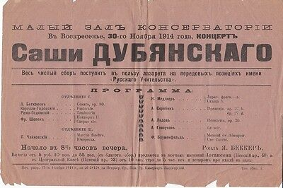 Poster, A. Dubiansky, Pianist, Russia, 1914