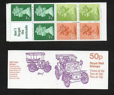 GB 1980 50p folded booklet SGFB13A including pane X849M booklet mint stamps