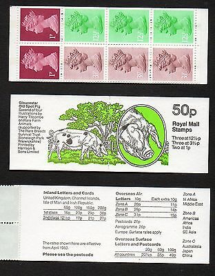 GB 1983 50p folded booklet SGFB24b corrected rate booklet mint x845n stamps