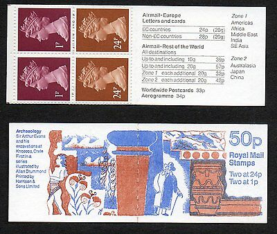 GB 1991 50p folded booklet SGFB59 pane X925m booklet mint stamps