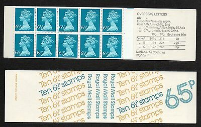 GB 1976 65p folded booklet SGFC1B (X872 x 10) booklet mint stamps